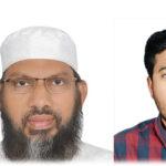 പത്തനംതിട്ട ജില്ല ഗ്ലോബല് കെ.എം.സി.സി കമ്മിറ്റി രൂപീകരിച്ചു